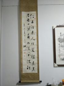 刘汝楠书法