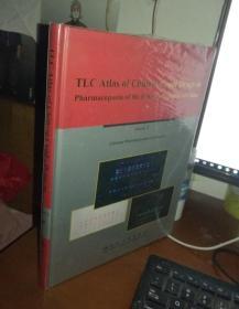 中华人民共和国药典中药材薄层色谱彩色图集(第一册)(英文版)
