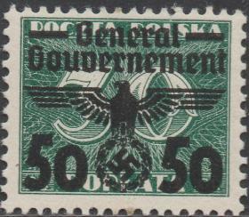 外国邮票ZA,波兰1940年加盖,二战时期德国侵略波兰战争后加盖鹰