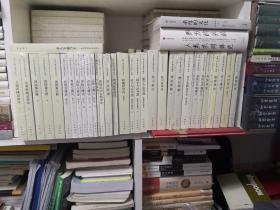 中国古典名著译注丛书共22种34册