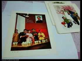 文革宣传画————党课 (油画)(包老保真)1201印刷厂库存