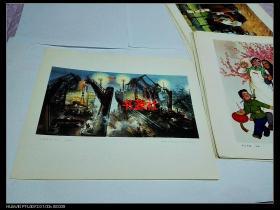 文革宣传画——火树银花不夜天( 中国画(包老保真)1201印刷厂库存