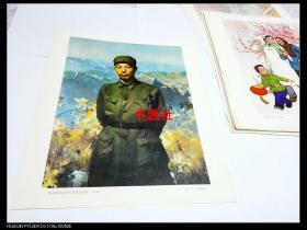 文革宣传画——聂荣臻同志在华北抗日前线(油画)(包老保真)1201印刷厂库存