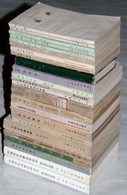 《中国古典文学老版图书27本》(不重样,50年代——90年代中华书局、人民文学出版社、上海古籍出版社等等出版).。