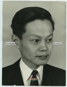1957年时年35岁的诺贝尔物理学奖得主,杨振宁博士肖像老照片,那时他在美国普林斯顿大学研究所工作