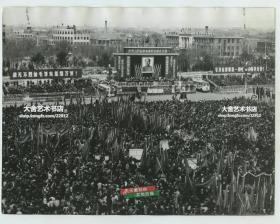 1960年代庆祝山西省革命委员会成立大会会场老照片,战无不胜的毛泽东思想万岁