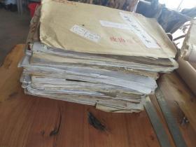 浙江绍兴已故老作家 地方乡贤 杨旭 八九十年代 手稿 剪报个人用过资料一批  十几斤重 见图 16开