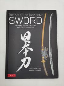 The Art of the Japanese Sword 日本刀艺术与铸剑工艺