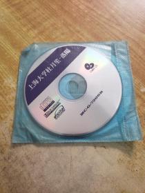 上海大亨杜月笙——落阳 VCD(2张光盘)(裸盘)
