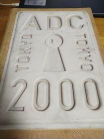 ADC年鉴2000 44th Tokyo Art Directors Annual