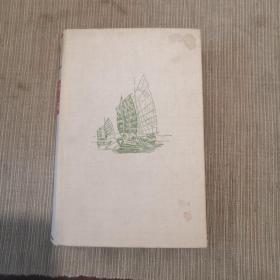 Ernst F. Löhndorff著《Yangtsekiang》扬子江(德文)