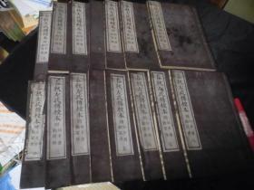 和刻本《春秋左氏传校本》15册全 明治16年(1883)包邮