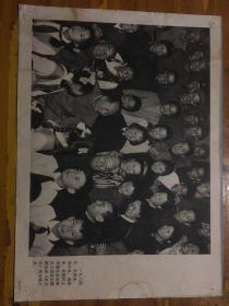 刘少奇8宣传画(8开)