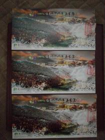 玉龙雪山电瓶车观光游览乘车卡(共计3张)