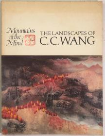 【著名旅美画家、书画鉴定家、收藏家 王己千 中英文双签名本《The Landscapes of C.C.Wang》】(王己千山水画)(1977年英文版·大16开·70幅)