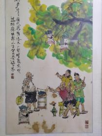 国家一级美术大师赵子忠画