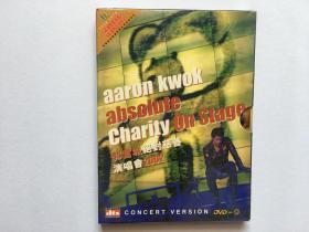 演唱会DVD9 DTS:郭富城绝对慈善演唱会2002
