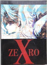 X ZERO原画集