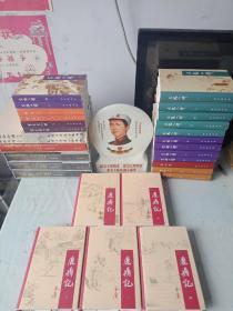 宝文堂精装版金庸武侠名著《鹿鼎记》(全五册)