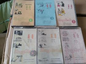 初中英语课本磁带第一二三册,全日制十年制学校初中英语第四五六册合售。