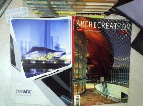 建筑创作 2007 10