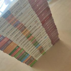 """""""十三五""""国家重点出版物出版规划项目:书籍如图 21本合售 全新未开封"""