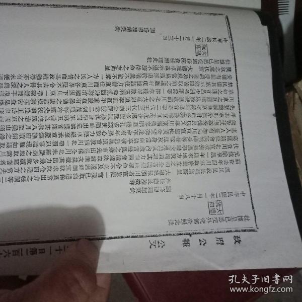 �垮����ワ�澶��版��锛���1913骞�1 2 3 5 6 7�����卞����