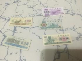 1974年 四川省粮票、湖南省粮票、上海市粮票共5枚合售