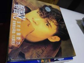 郑智化隆重推出再版(大国民)2CD