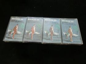 老版磁帶   現代美國口語(全四盒)