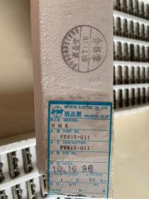 收音机MITSUMI FE415-G11米兹米高频头