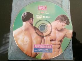 DVD 真善美