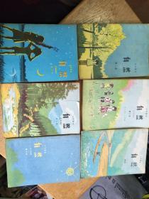 小学自然:第1/2/3/4/5/6册,6本合售