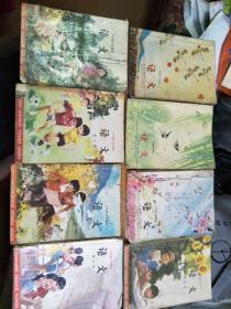 六年制小学课本:语文 第1-12册(缺第三册)、数学 第1-12册(缺第八册),22本合售