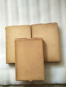 鲁迅译文集 4、7、8(精装)三本和售