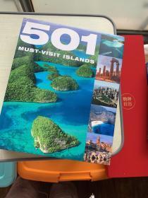 501 Must-Visit Islands[501个必须访问的群岛]