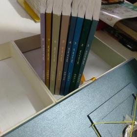 成吉思汗连环画(1--8册)蒙汉对照珍藏版 仅印2000册 带盒 一版一印