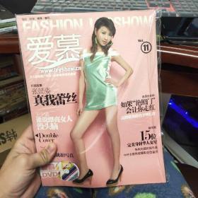 爱慕美腿杂志,带DVD碟全新