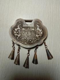 清代白铜福寿双全双面工老锁挂件