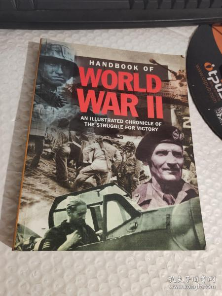 handbook of WORLD WAR Ⅱ【有点破损】
