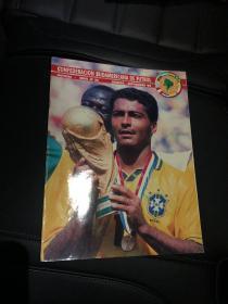 原版足球画册 南美足联1994世界杯总结特刊