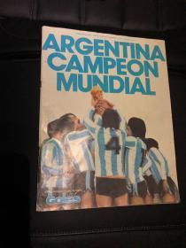 原版足球画册 1978世界杯阿根廷夺冠全记录