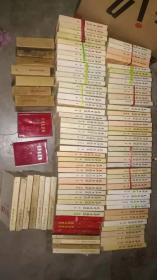 毛泽东选集1991版14套,66版2套,