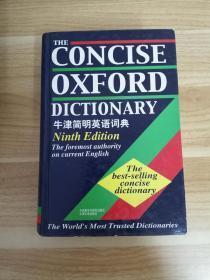 《牛津简明英语词典》  P架4层