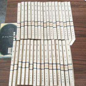 宋史全套40本,缺6,10-15。缺7本,繁体竖排版,中华书局,1977年11月一版一印。