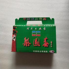 中国戏曲宝典 河南电视台 梨园春 戏剧晚会精编版(10碟VCD光盘)