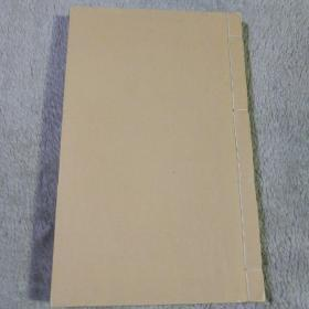 32开空白宣纸册