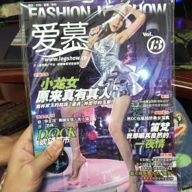 爱慕杂志,美腿带DVD,VCD