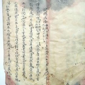 中医手抄本:《鸬鹚症》(看法、治法、中药方)+《六经正义》+《辨明伤寒时疫》[3种医书装订一册]