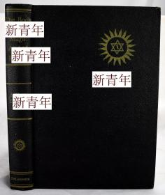 稀缺, 珍品《 黑魔法和契约之书,礼仪,神通 之谜》版画插图,约1940年出版